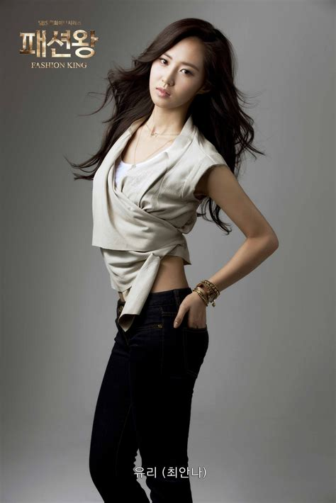 fashion king kwon yuri images yuri fashion king hd wallpaper and