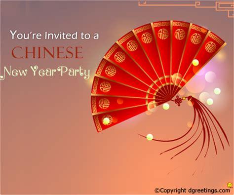 elegant gold laser cut wedding invitation cards swws026 stylishwedd