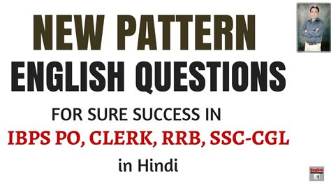 english pattern for ibps clerk new pattern english questions for ibps po rrb clerk