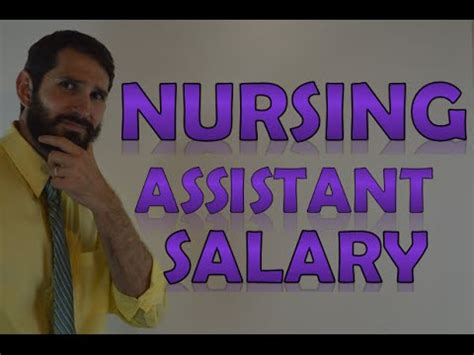 how much can a cna make in a hospital bizfluent