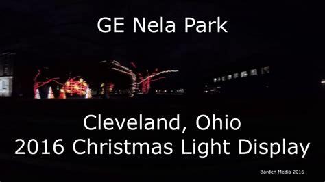 nela park lights 2017 nela park 2016 lights gopro stabilization
