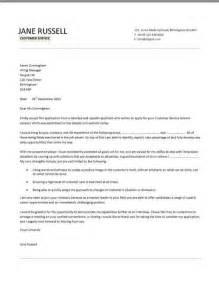 Customer service resume 4 customer service cover letter 4