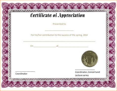appreciation letter borders 7 certificate of appreciation template free teknoswitch