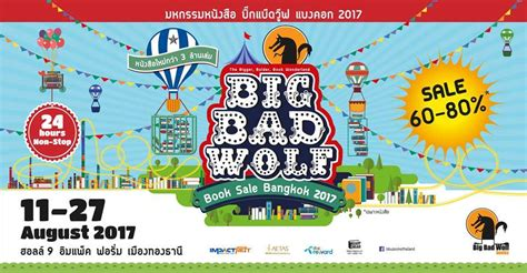 Big Bad Wolf Book 2017 Minecraft Activities big bad wolf book sale bangkok 2017 activity impact