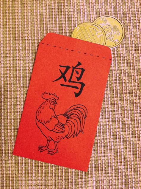 new year lucky money envelope template 115 best images about lucky bamboo book of crafts on