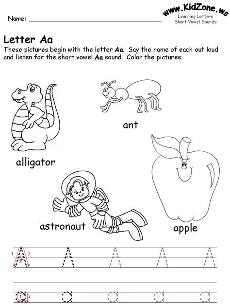 free the letter aa coloring pages