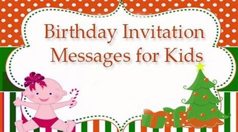 sle children s birthday invitations birthday invitation messages for children s invitations