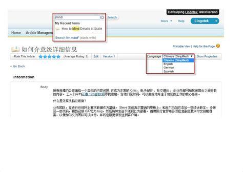 cloud based translation management system lingotek lingotek cloud based translation management system lingotek
