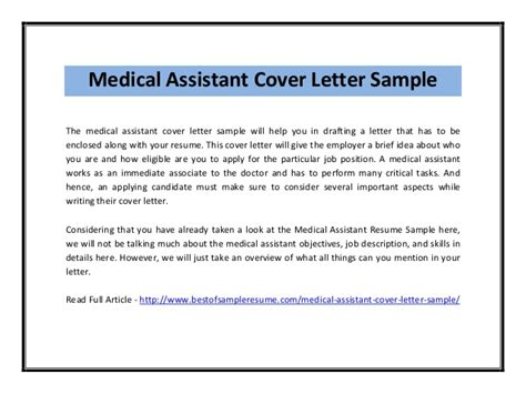 medical school cover letter administrative assistant cover letter