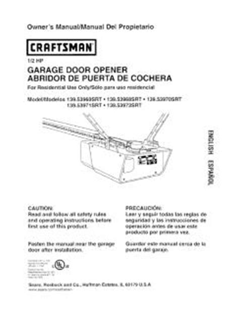 Craftsman Garage Door Opener Repair Manual 139 53971srt Craftsman 1 2 Hp Garage Door Opener