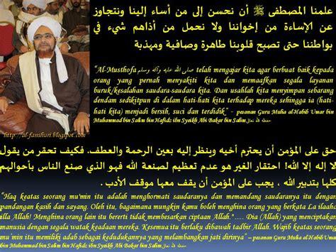 Manhaj Dakwah Rasulullah Prof Dr Muhammad Amahzun rauhah guru mulia mengenai dakwah kecintaan dan kasih