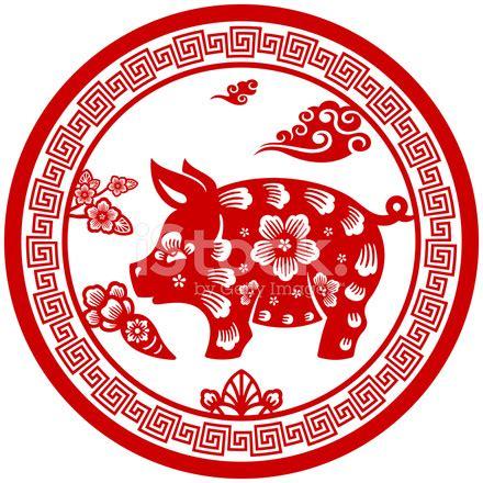papercut chinese zodiac sign pig stock photos freeimages com