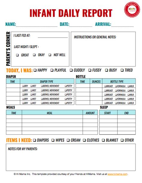 daycare infant daily report template infant daily report 1 per page infant toddler