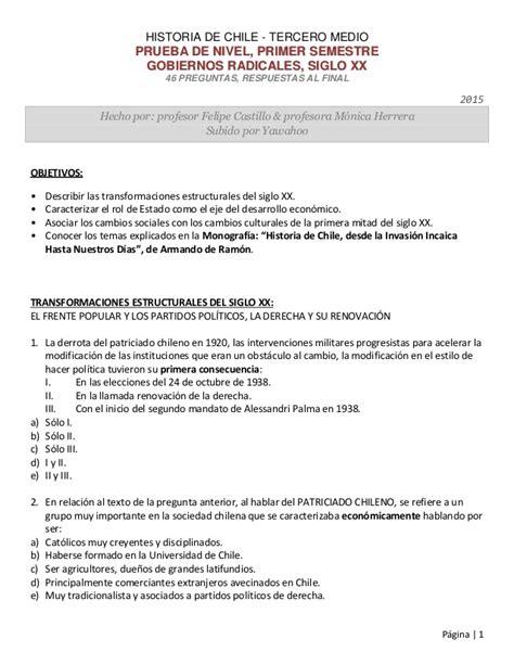 preguntas generales sobre geografia historia de chile 3 176 medio prueba de los gobiernos