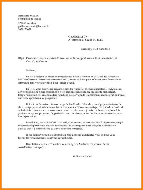 12 lettre de motivation licence pro alternance cv vendeuse