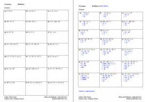 maths teachers only year 7