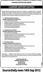 Structural Engineer Responsibilities by Cover Letter Structural Engineering Dental Vantage Dinh Vo Dds