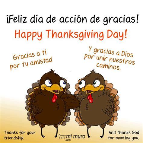 imagenes feliz dia de thanksgiving 23 best thanksgiving images on pinterest gratitude