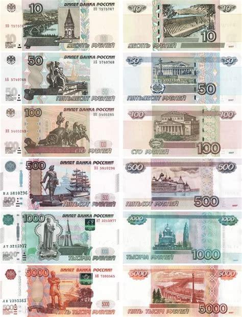 cambio valuta italia cambio valuta rublo valuta dirham valuta