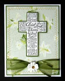 christian easter cards sayings and sms current event