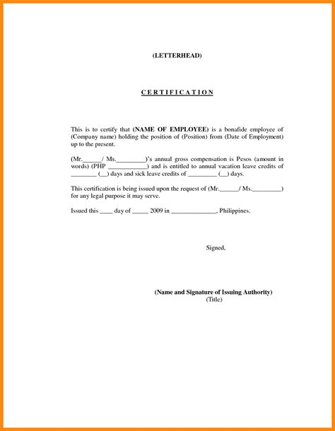 employee working certificate format
