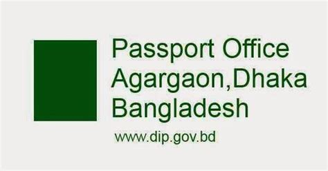 Local Passport Office by Passport Office In Dhaka Agargaon