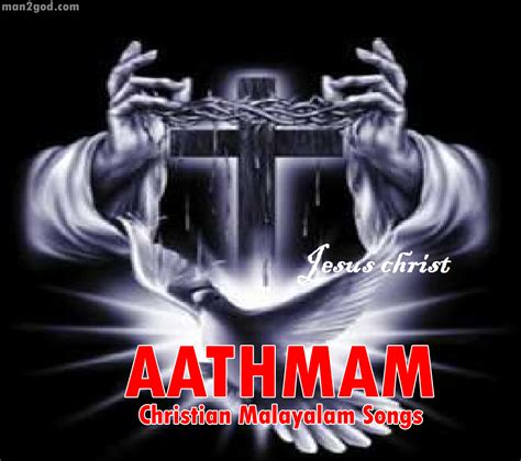 song for jesus aathmam christian malayalam songs free jesus