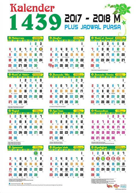 Kalendar Islami 2018 2018 calendar printable for free india usa uk