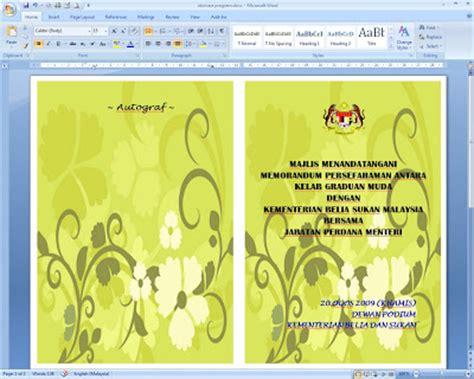 software layout halaman buku download free software nak buat buku program loansbackup