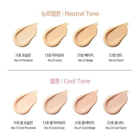 Harga Blush On Laneige jual blush in wardah welcome to www sumberharga