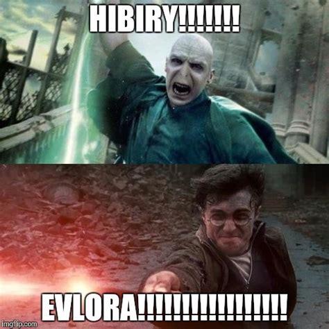 Harry Potter Meme Generator - harry potter meme imgflip