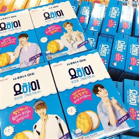 Wanna One Lotte Yohi Biscuits wanna one 요하이 yohi biscuit entertainment k wave on