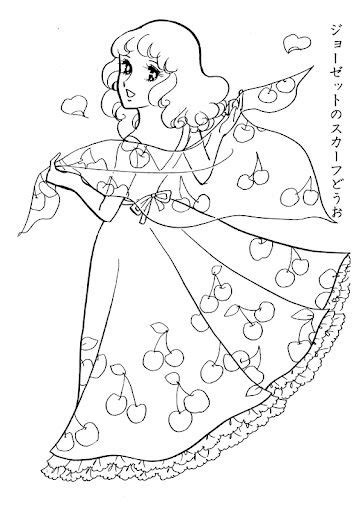 vintage japanese coloring book  anime shojo coloring