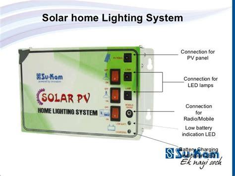 Sukam Solar Ppt Solar Lighting System Ppt