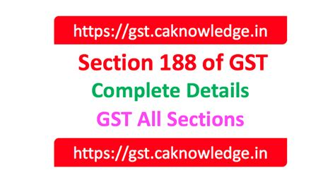 section of service tax section 188 of gst taxability of supply of services in