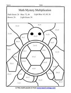 color by number multiplication multiplication facts worksheets color silly turtle