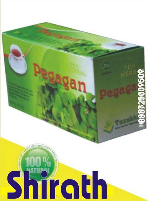 Teh Pegagan 301 moved permanently
