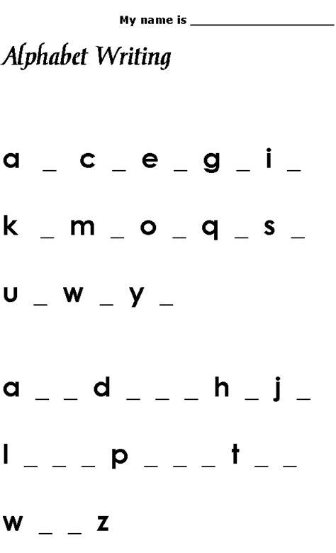 printable alphabet quiz 아이들의 행복한 영어미술 옐로우스쿨 유아영어학습자료 daum 카페