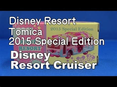 Tomica Disney Resort Special Edition 2018 disney resort cruiser tomica 2015 special edition stop motion