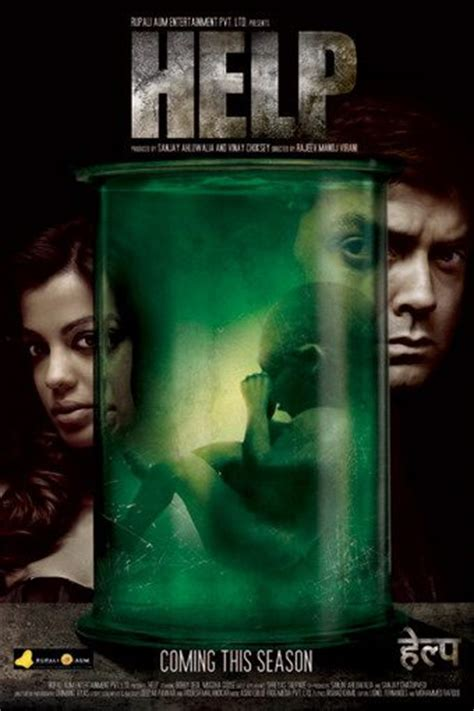 Ghost 2010 Full Movie Help 2010 Full Movie Watch Online Free Hindilinks4u To