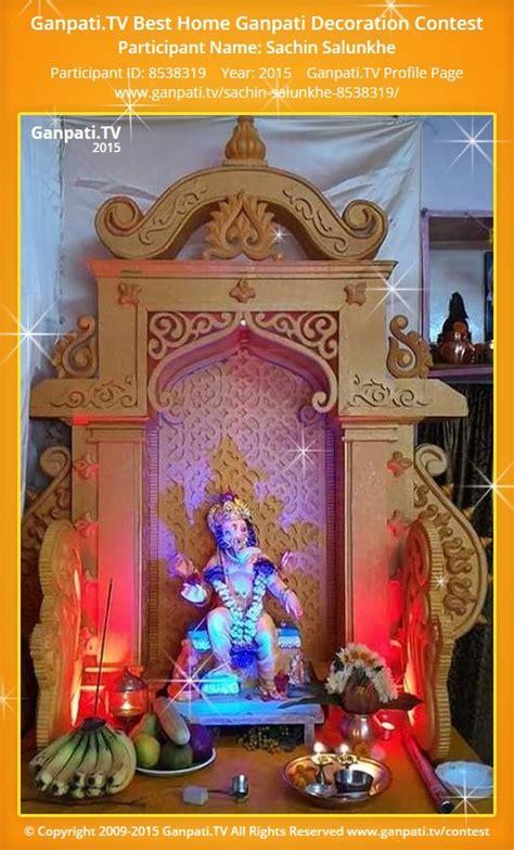 home temple decoration ideas sachin salunkhe ganpati tv