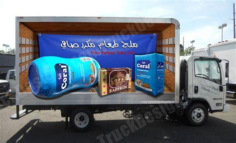 vinyl printing kilmarnock truck design truck van car wraps graphic design 3d