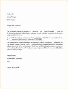 Sample Letter Of Job Offer Negotiate Salary Cover Letter