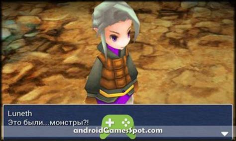 ff7 android apk iii android apk free