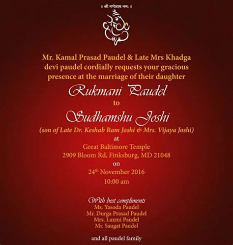 Nepali Wedding Invitation Card Template by Wedding Invitation Card In Nepali Image Collections