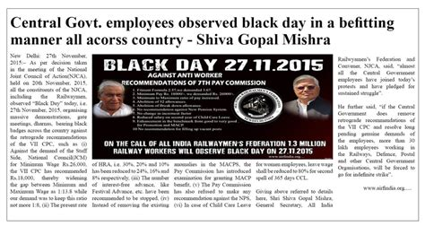 central government employees news latest employee news today central govt employees observed