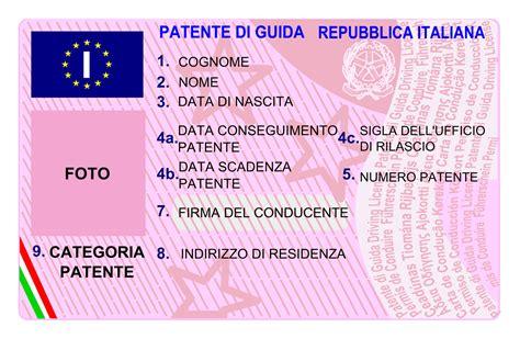 ufficio centrale operativo motorizzazione cambio residenza patente