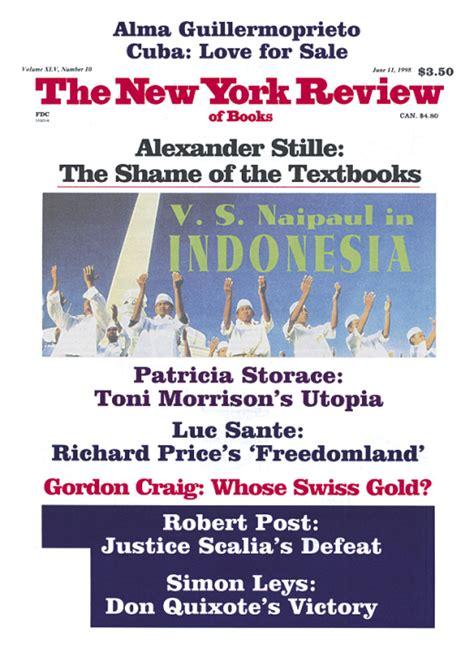 Don Quixote Essay by Free Essays On Don Quixote Reportz767 Web Fc2