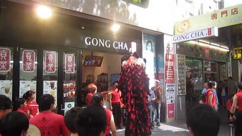 new year restaurant melbourne melbourne new year 2013 gong cha