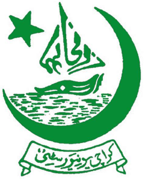 Mba Universities In Karachi by Of Karachi